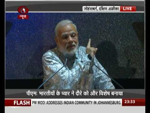 PM Modi addresses Indian Community in South Africa