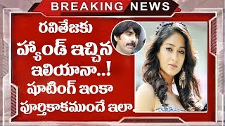 Amar Akbar Anthony Movie Official Release Date | Ravi Teja | Ileana | Srinu Vaitla | Top TeluguMedia
