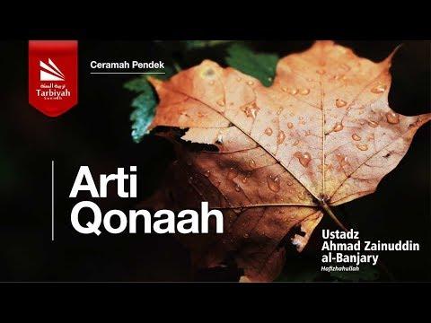 Mutiara Nasihat: Arti Qanaah - Ustadz Ahmad Zainudin