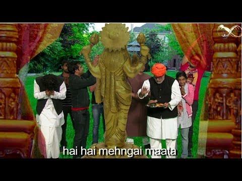 Narendra Modi in Superhit New Bhajan - Mehngayi Mata Ki Aarti...