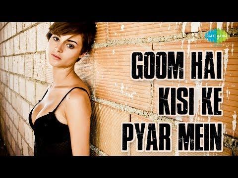 Storiyaan - Short Stories | Goom Hai Kisi Ke Pyar Mein | 6 Mins Story