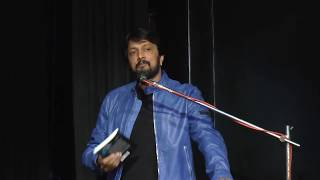 Kiccha Sudeep's speech at the launch of Prakash Rai's