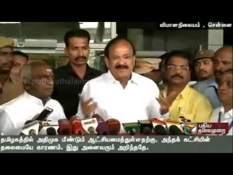 Jayalalithaa led ADMK government should fulfil the poll promises says Venkaiah Naidu