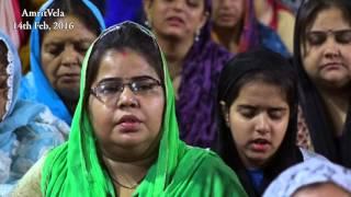 Gur Ramdas Raakho Sarnayi - 14th February,2016_ AmritVela
