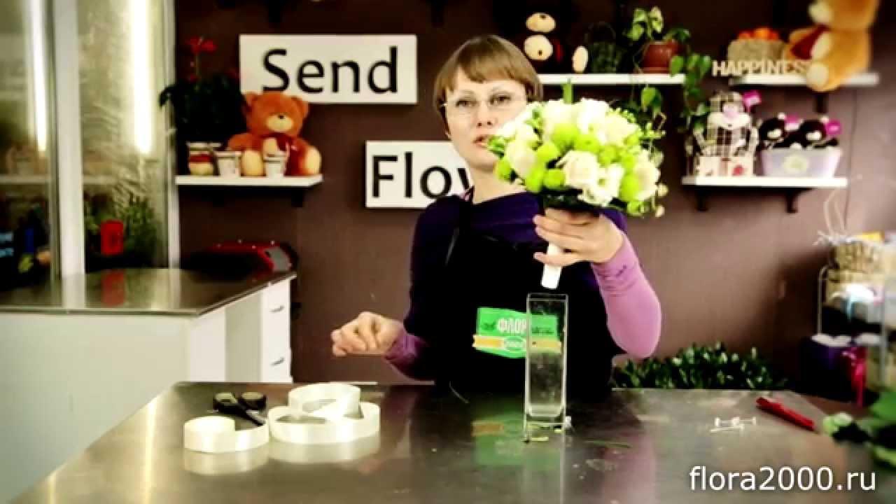 Как сделать букет по флористике