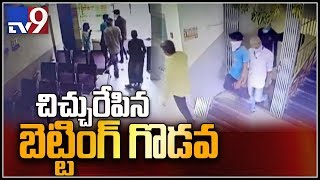 Political betting issue : Betting gang attacks woman doctor in Guntur