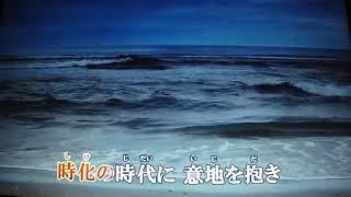Japan Enka new song 【女一代演歌船】松前ひろ子 Cover🎤ai