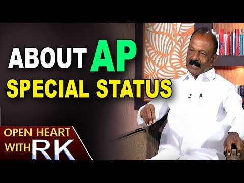 AP PCC Chief Raghuveera Reddy About AP special category status | Open Heart With RK
