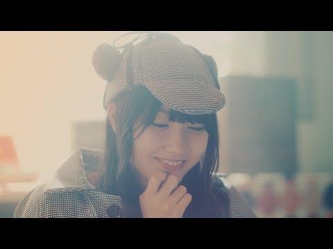【MV】誰にも言わないで Short ver.〈白井琴望〉 AKB48[公式]