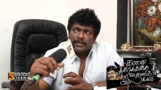Director Parthiban Interview for KTVI Movie