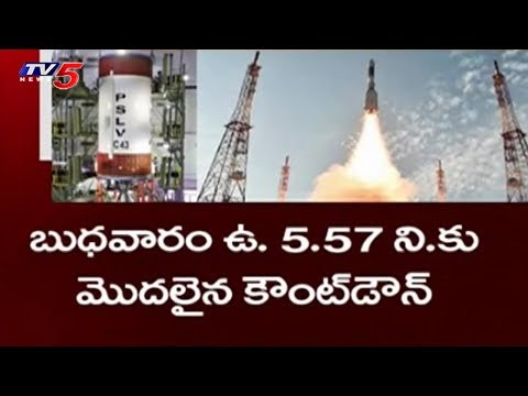 ISRO PSLV-C43 Rocket Launch Mission Successful | TV5 News