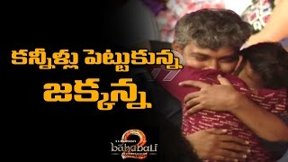 Rajamouli gets emotional @ Baahubali 2 Pre Release event