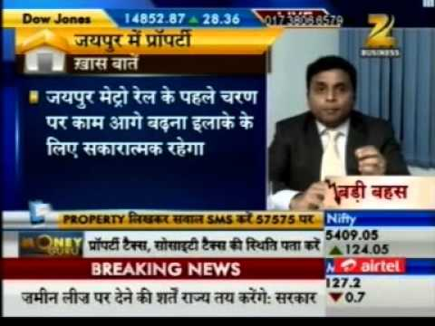Money Guru Zee Business - 29th August 2013 Shrinivas Rao, CEO Asia Pacific, Vestian