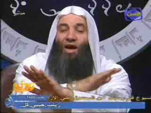 آخر رجل يمر على الصراط  و يدخل الجنة للشيخ محمد حسان Music Videos
