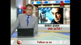 Vishwaroopam - Zee News : Vishwaroopam` banned in UP