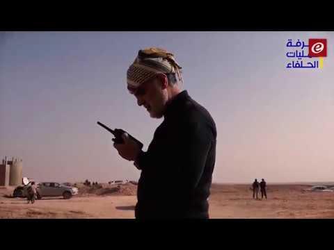 من هو الجنرال الايراني قاسم سليماني ؟