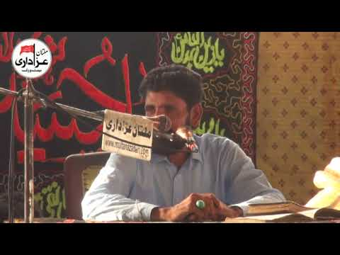 Zakir Asad Abbas Shah | Majlis 1 June 2018 | New  Qasiday  And Masiab |