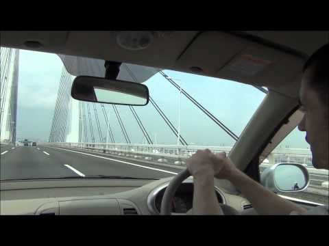 Travel Japan: Driving on Yokohama Bay Bridge
