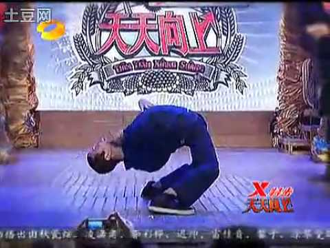 Robert Muraine | Mr Fantastic on 'Day Day Up' in China on Hunan Tv