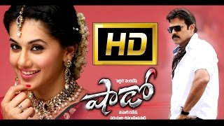 Shadow - Shadow Full Length Telugu Movie || Telugu Full Movies || DVD Rip..