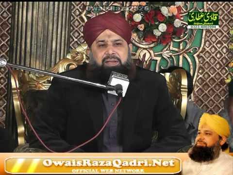 Tere Tokron Pe | Muhammad Owais Raza Qadri Sb | New Mehfil In Lahore video