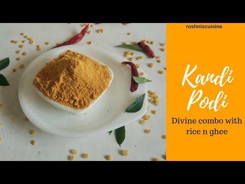 जब कुछ मन न करे खाने को गरमा गरम चावल के साथ यह मिलाके खाइए/Kandi Podi/podi for rice/roshniscuisine