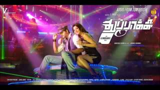 Thuppakki - Poi Varavaa HQ Song - Thuppakki Tamil Movie.mp4