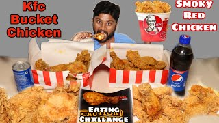 KFC FULL BUCKET CHICKEN AND SMOKY RED CHICKEN | EATING CHALLENGE | EATING CHALLENGE BOYS