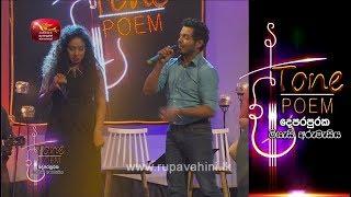 Mal Kalamba Langa @ Tone Poem with Udesh Indula & Kushani Sandareka