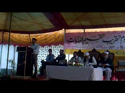 Annual day in Muslim college of commerce ( Kamran Khan) 16/03/2011