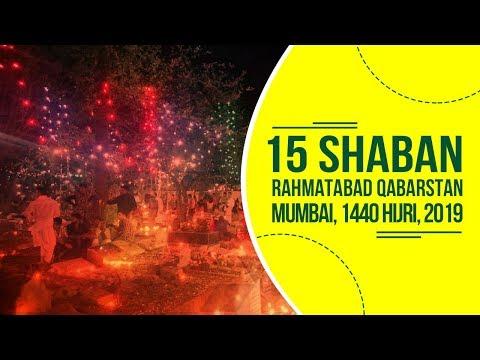 15th | SHABAN | RAHMTABAD QABARSTAN | MUMBAI | 1440 HIJRI 2019