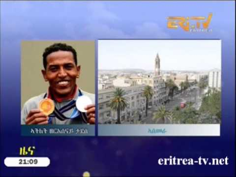 Eritrean News   300,000 Nacfa donated by Zersenay Tadesse on Martyrs Run