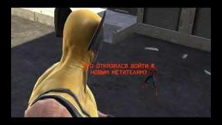 Spider Man Web of Shadows-ОТВЕТЫ НА ВОПРОСЫ РОСОМАХИ(3)