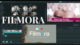 ?????????#1? ?????????Wondershare Filmora Review ????????