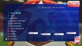 شاهد مباراة ليفربول وبايرن ميونخ في دوري أبطال أوروبا .. صلاح يقود هجوم الفريق