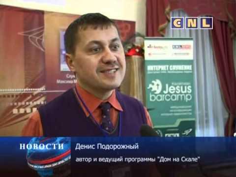 Тонкости Интернет-служения постигали в Алматы