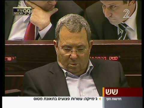 לא נגענו: שרי הממשלה נרדמים בדיוני הכנסת