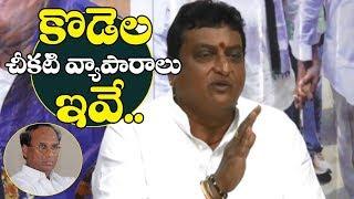 కోడెల శివప్రసాద్ రావు చేసే చీకటి వ్యాపారాలను బయటపెట్టిన యాక్టర్ పృథ్వి | Comedian Prudhvi Press Meet