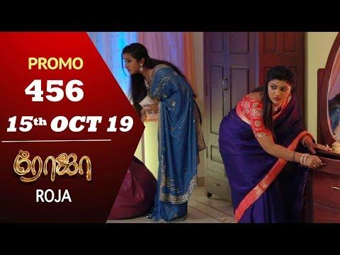 Roja Promo 15-10-2019 Sun Tv Serial Online