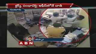 Employee thrashed at Deputy Transport Commissioner Office | Guntur