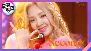 Download lagu Second (Feat. 비비(BIBI)) -  효연 (HYO) [뮤직뱅크/Music Bank]   KBS 210813 방송