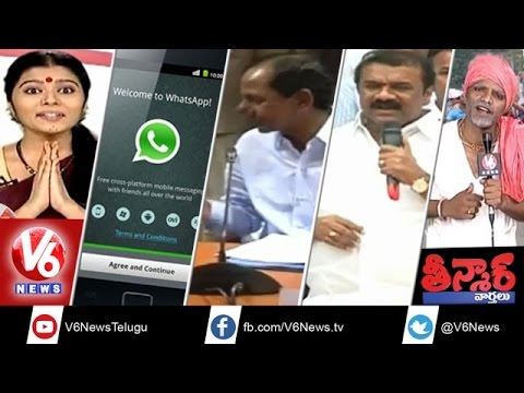 T government plans to buy unused lands - Whats App police -...