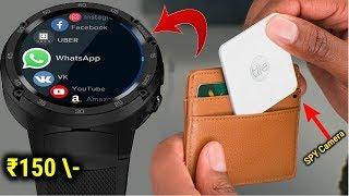 इसे देखने के बाद विशवास हो जायेगा Technology क्या है HiTech Invention Gadgets On Amazon