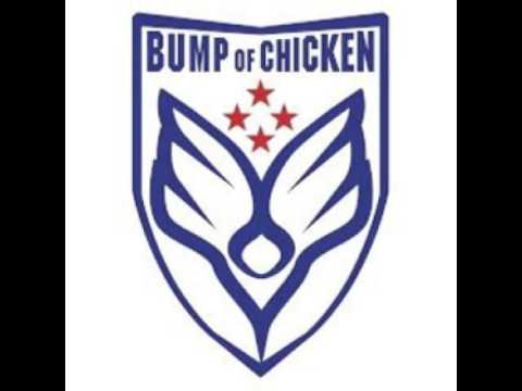 Bump Of Chicken - Glass No Blues