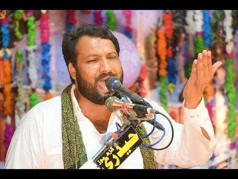 Zakir Mesam Abbas I Jashan 13 Ramzan 2019 I Markazi Imam Bargah Qasar e Abbas a.s Garh More