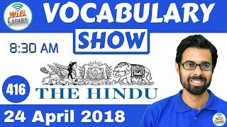 8:30 AM - Daily The Hindu Vocabulary with Tricks (24th April, 2018) | Day #416