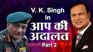 Ex-Army Chief V. K. Singh in Aap Ki Adalat (Part - 2)