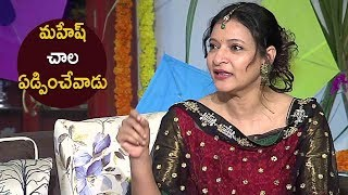 Manjula About Mahesh | Manasuku Nachindi Movie Team Funny Interview