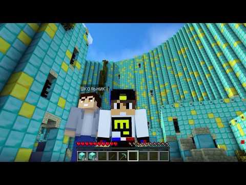 НУБ И ПРО БЛОК АЛМАЗ vs ЗОЛОТО БИТВА ЮТУБЕРОВ НА ОРУЖИЕ В МАЙНКРАФТ Minecraft МУЛЬТИК БИТВА ТРОЛЛИНГ