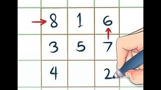 របៀបដោះស្រាយការេវេត្តមន្ត -  How To Solve Magic Square